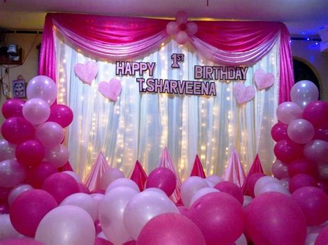 birthday decoration at home ideas home design balloon decoration ideas for birthday party