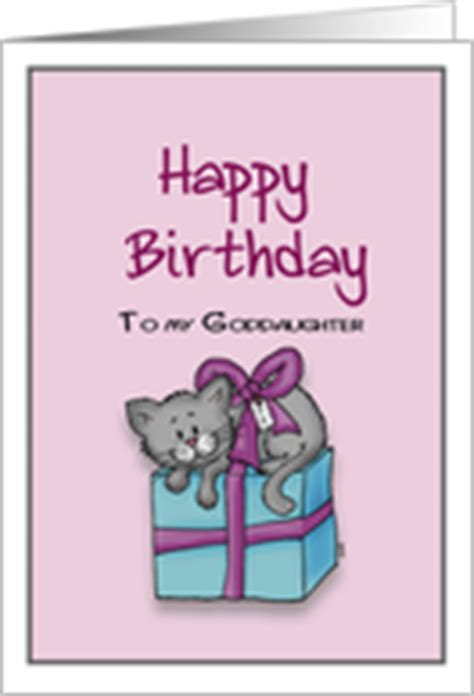 family birthday cards  goddaughter  greeting card universe