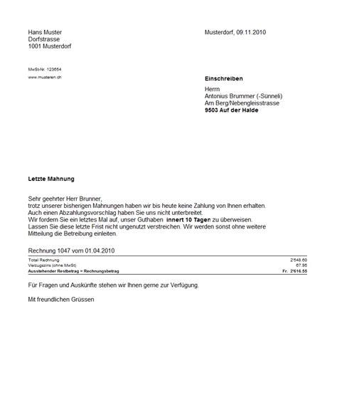 Schweiz Rechnung Mahnung Was Tun Wenn Ihre Kunden Nicht Zahlen Pinus