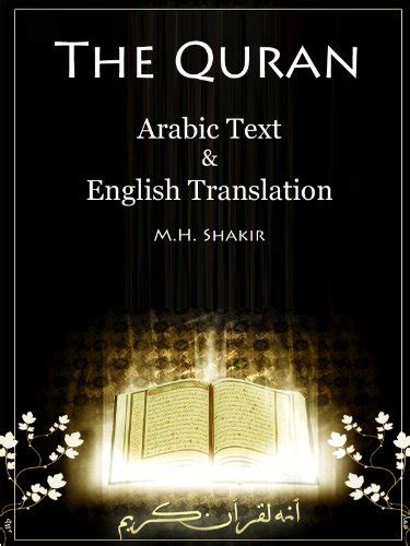 understanding the qur an themes and style the qur an oxford world s classics islamismo