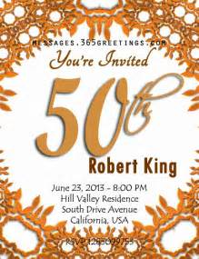 50th birthday invitation template 365greetings