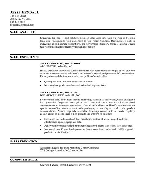 resume sles in canada best store associate resume sle slebusinessresume