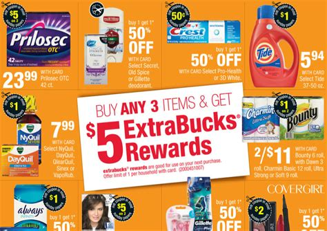 tide printable coupons november 2015 2 1 tide coupon tide only 2 27 at cvs deal mama