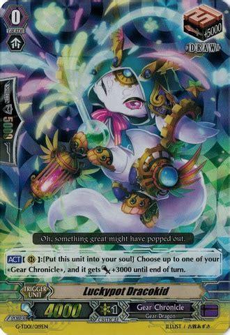 Cardfight Vanguard Singles Hardrod Dracokid luckypot dracokid g td01 019en td rrr cardfight