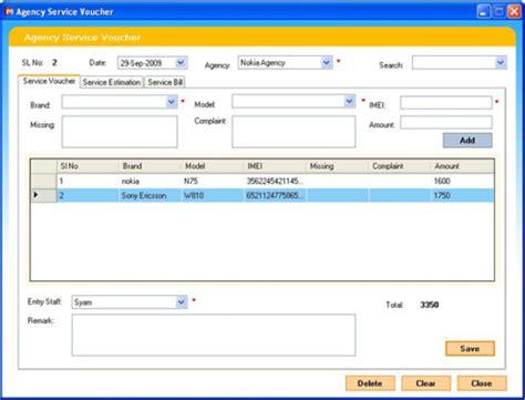 mobile management software mobile shop management software free and
