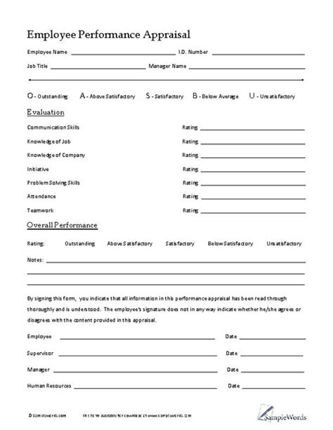 salary review form template employee performance appraisal small business resources