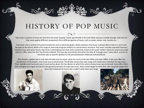 pop origin history of pop