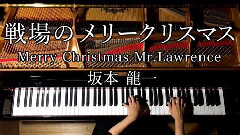 merry christmas mrlawrence edpianocanacana youtube