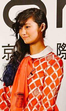 masaki okada official instagram shiori kutsuna wikipedia