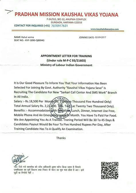 architects appointment letter sle 100 100 sle acknowledgement letter 28 images sle of