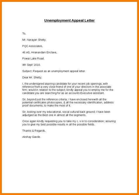 free unemployment appeal letter template the letter sle
