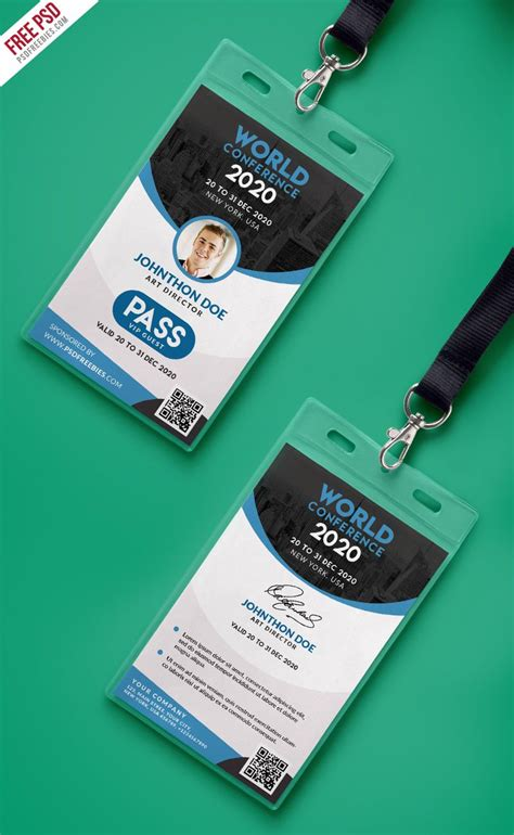 Vip Id Card Template by Conference Vip Entry Pass Id Card Template Psd Psd Print