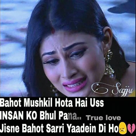 dairy sad sayari image download 525 best images about shayari on pinterest dairy poetry