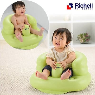 Richell Baby Soft Baby Bath Tub Bak Mandi Bayi 1 Qoo10 Richell New Soft Baby Chair Japan Best Seller