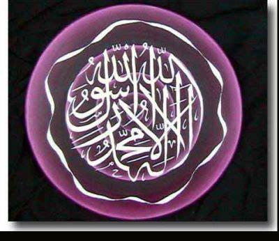 Syahadatain Syarat Utama Tegaknya Syariat Islam syarat syarat syahadatain suara nada islami