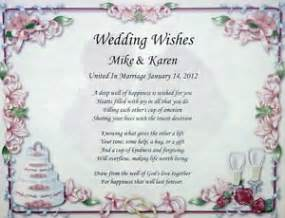 wedding wishes name wedding wishes poem lovely gift for groom personalize with names date ebay