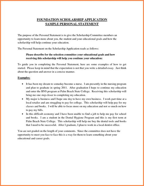 Personal Statement Scholarship Essay Exles by 8 Personal Statement For Scholarship Application Exles Personal Statement Exles