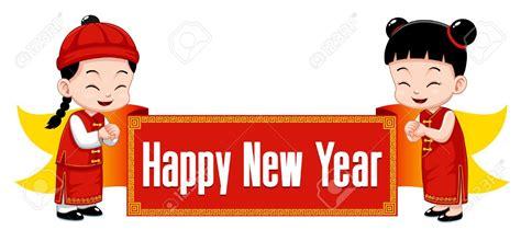 lunar new year clip lunar new year clipart free clipground