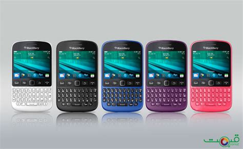 blackberry mobile 9720 301 moved permanently
