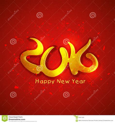 beautiful greeting card for new year 2016 celebration