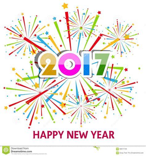 clipart fuochi d artificio buon anno 2017 con il fondo di esposizione dei fuochi d