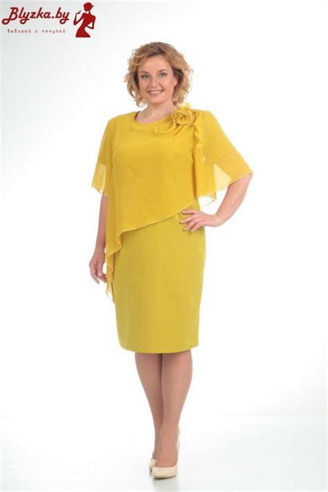 Ransel Wanita Fashion Casual 210 2535 best eveline fashion 2 images on apostolic style beautiful dresses and casual
