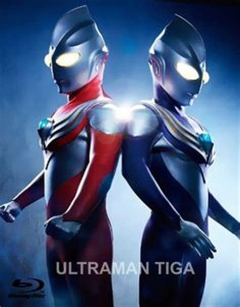 New Ultraman Tokusatsu Japanese Tv Show Anime ultraman ginga 2013 tokusatsu all stuff and mashup