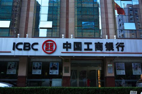 icbc bank icbc bank logo