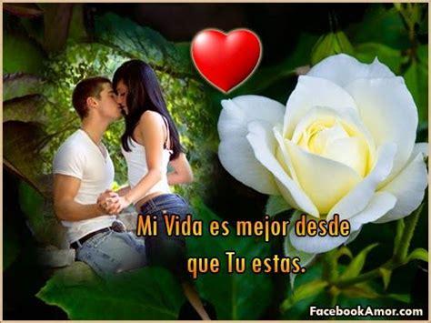 imagenes lindas de amistad y amor imagenes de rosa rojas con frase de amor imagenes bonitas