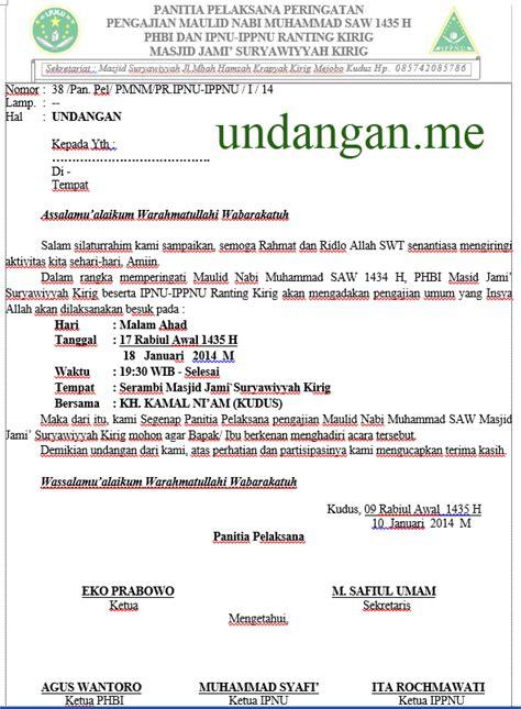 template undangan halal bihalal contoh undangan peringatan nuzulul quran undangan me