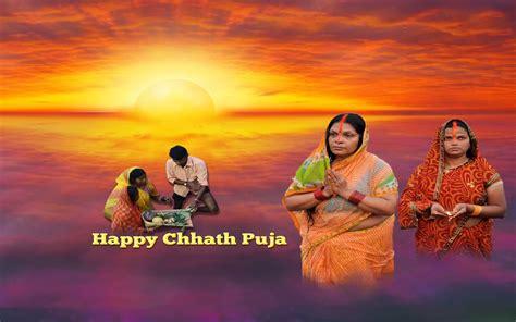 chhath maiya wallpaper happy chhath pooja 2016 sms wishes whatsapp status more