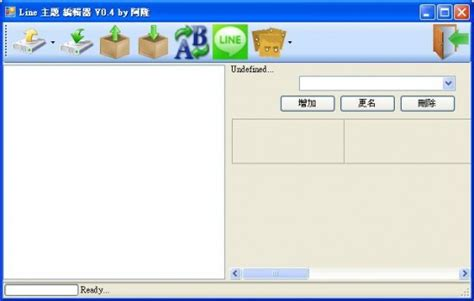 line theme editor inwepo line theme editor archives 資訊下載