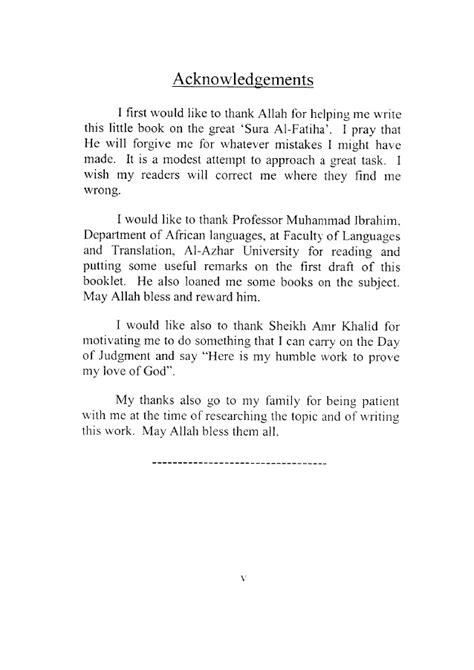 acknowledgement of thesis thanking god al fatiha