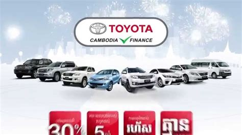 Toyota Cambodia Finance By Toyota Cambodia Co Ltd