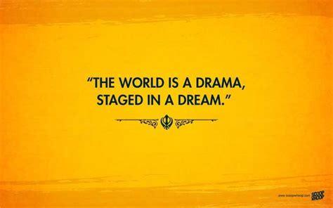 quotes  guru nanak dev thatll   understand  complexities  life