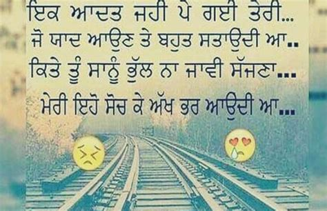 awesome sad punjabi status images  whatsapp