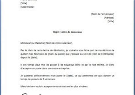 modele lettre de demission simple pdf