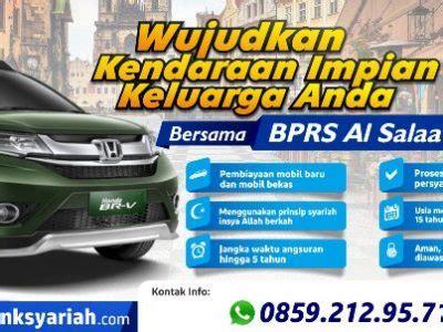 kapasitor bank di mobil memasang kapasitor bank di mobil 28 images pmi maros dapat mobil ambulans dari bank