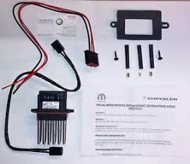 new 99 04 jeep grand wj blower motor resistor module wiring ebay