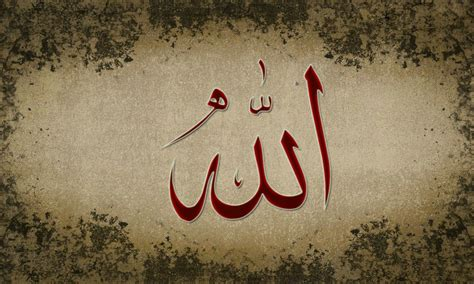 wallpaper hd name allah name wallpapers hd pictures one hd wallpaper