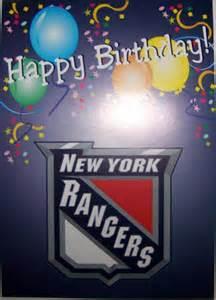 new york rangers happy birthday card