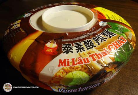 Yum Market Finds Splendid Bowl Stuff by 808 S Bowl Vegetarian Tom Yum Flavor The Ramen Rater