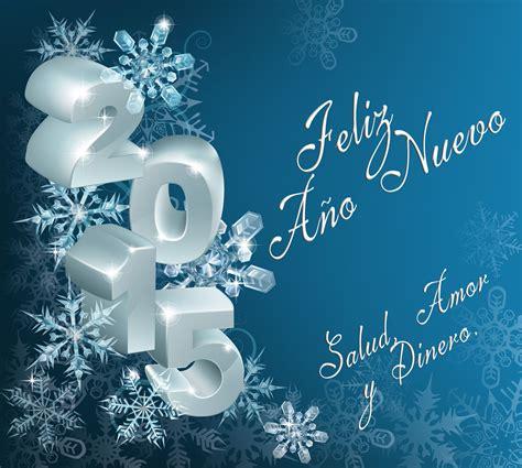 mensajes subliminales nuevos 2015 unique wallpaper feliz a 241 o nuevo 2015 para todos nuestros