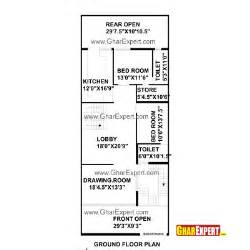 Home Maps Design 100 Square Yard India house plan for 30 feet by 75 feet plot plot size 250