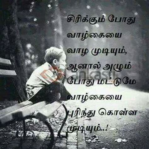 tamil quotes about self realization with sad tamil 56 best images about tamil quotes on comedy