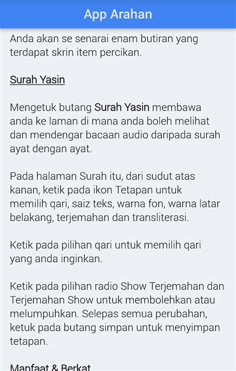download mp3 ayat kursi dan yasin surah yasin dan terjemahan mp3 android apps on google play
