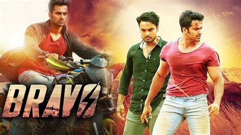 Film India Bravo | bravo 2017 blockbuster full movie yash latest south