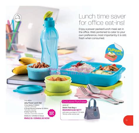 Jolly Keeper Set 3 tupperware brands malaysia catalogue collection