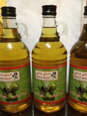 Minyak Zaitun Dari Israel mehr dates 2017 pengedar minyak zaitun olive dari syria