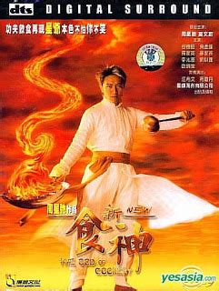 film virgin 1 full version indonesia download film stephen chow the god of cookery 1996